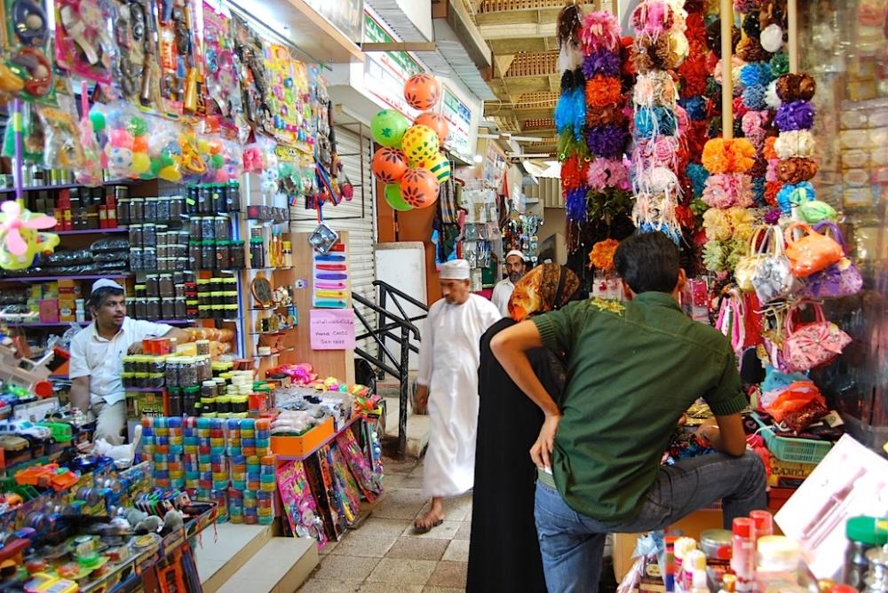Oman Basar