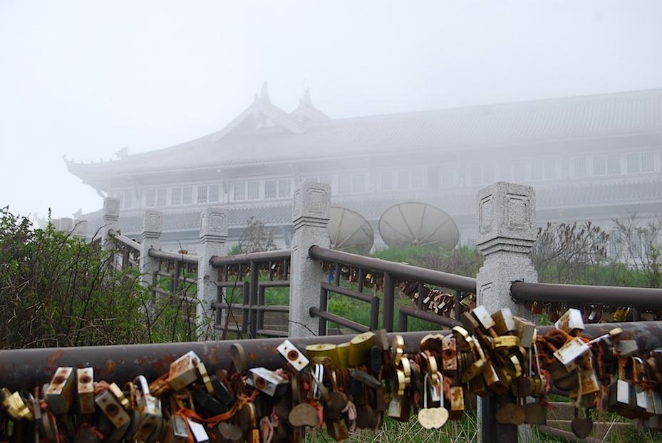 China Berg Emei3