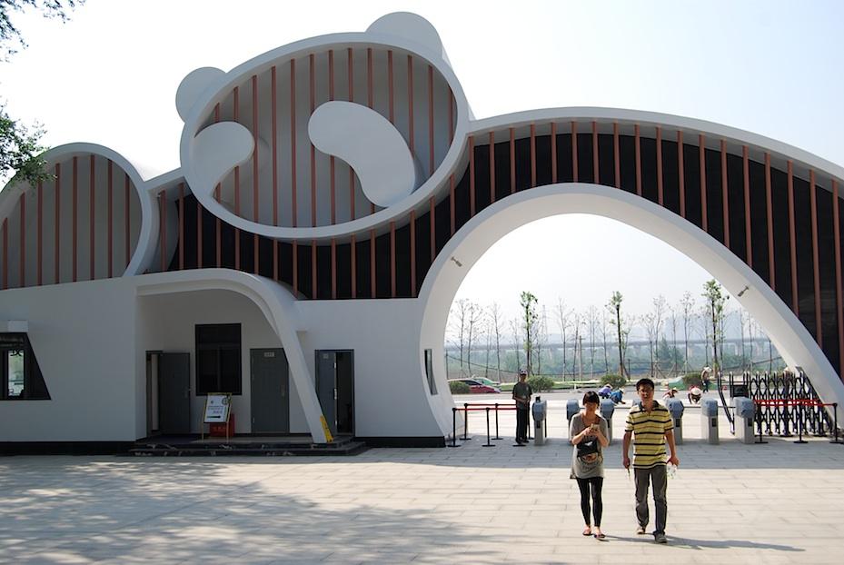 China Panda-Park