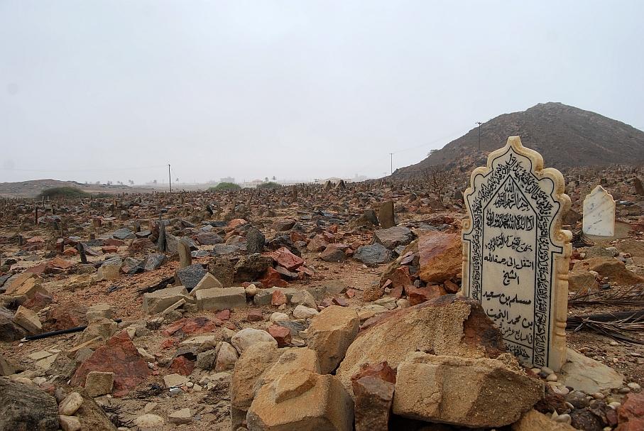 Oman Grabfeld
