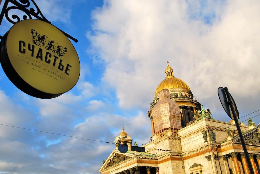 Sankt_Petersburg_Isaakskathedrale