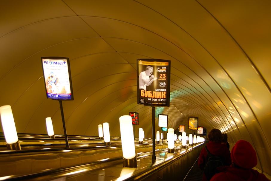 Sankt_Petersburg_U-Bahn5