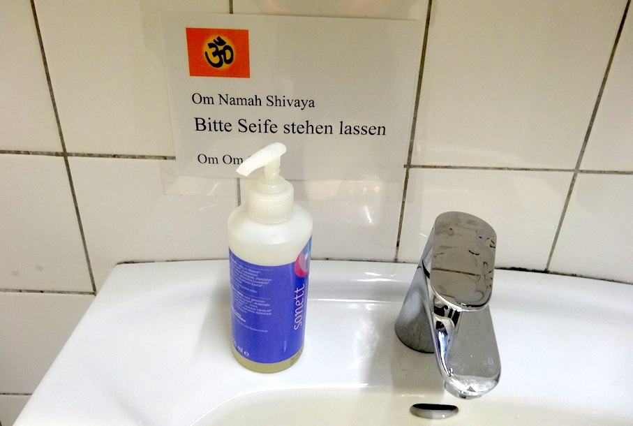 Bad_Meinberg_Yoga_Vidya_Toiletten