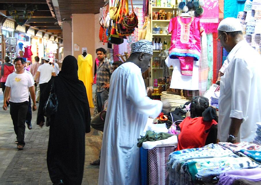 Oman_Muscat_Markt_Allerlei