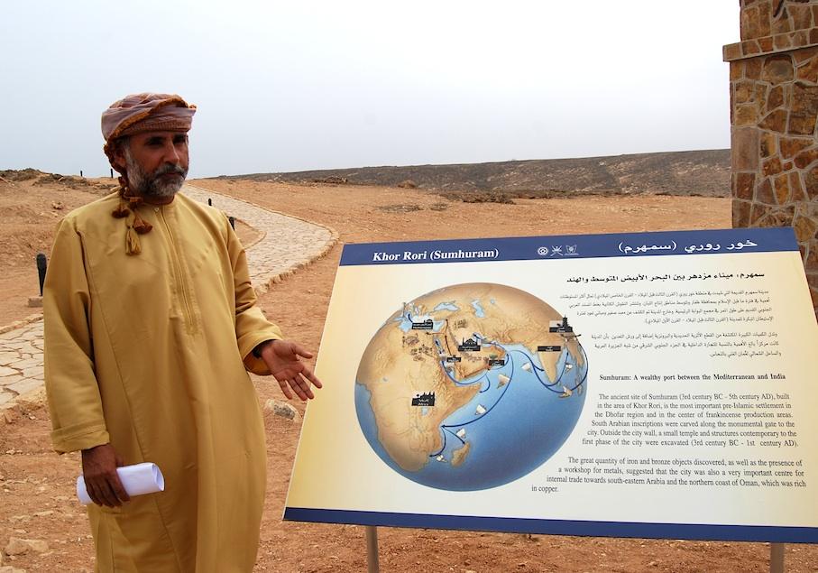 Oman_Salalah_Weihrauchproduktion